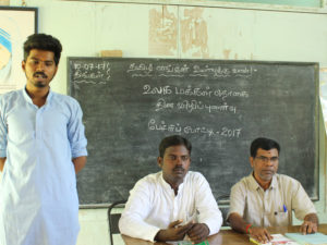 Thiru. K. SATHISH KUMAR, M.A., M.Phil., NET., PGDJPR., Ph.D (Doing) Assistant Professor in Tamil