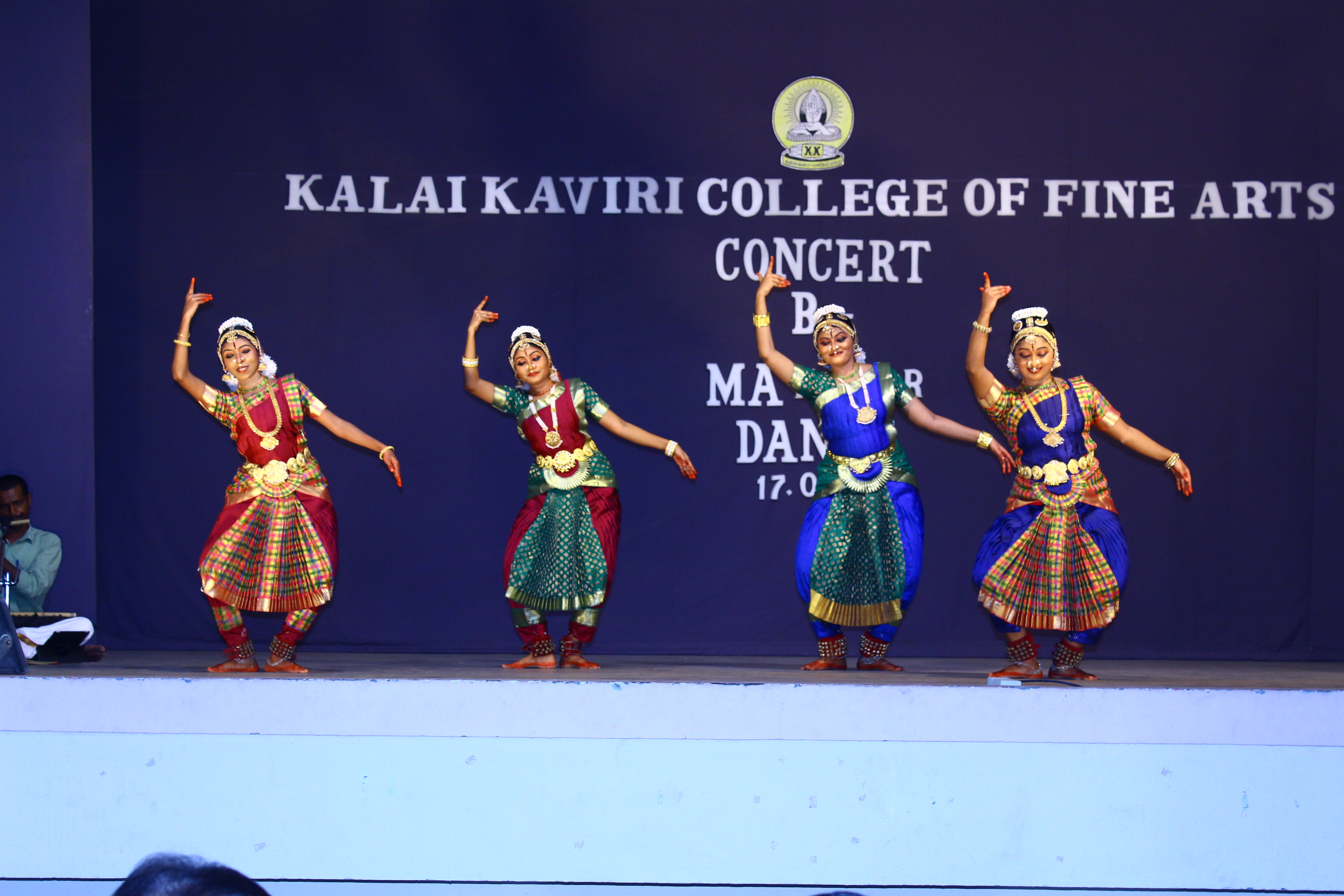 MFA II Year Dance Concert  17-07-2018